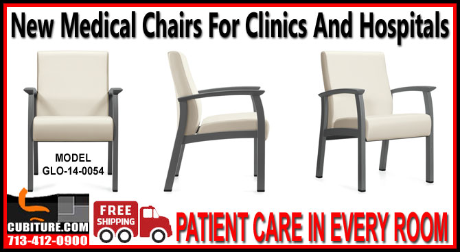 Medical Hospital And Clinic Chairs For Sale In Galveston, Houston, Austin, Dallas, Fort Worth, San Antonio & Austing Texas